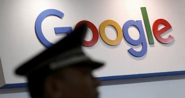 google-protecicon-de-datos